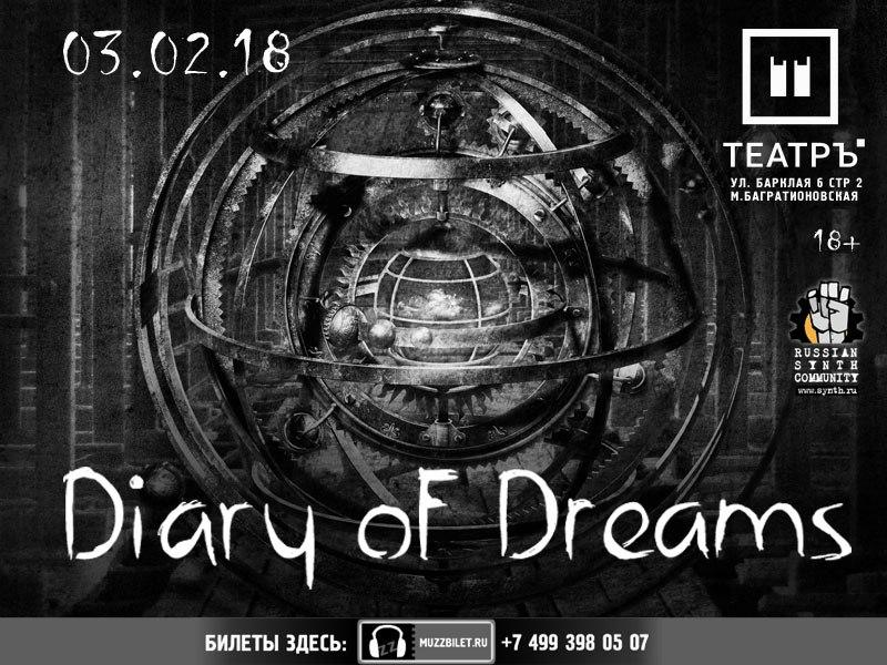 Diary of Dreams / Noire Antidote