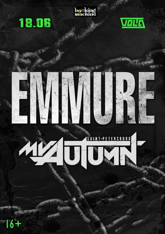 EMMURE + MY AUTUMN