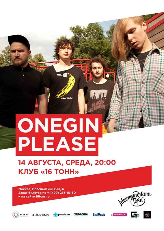 Onegin Please @ 16 Тонн