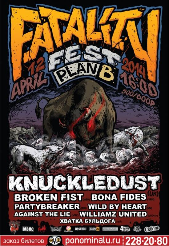 Fatality Fest 2014