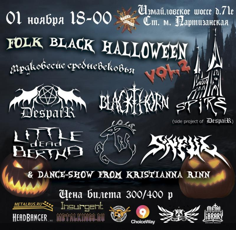 FOLK BLACK HALLOWEEN vol.2