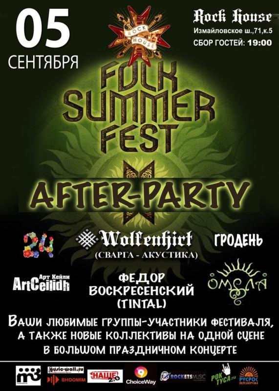 Folk Summer Fest after party