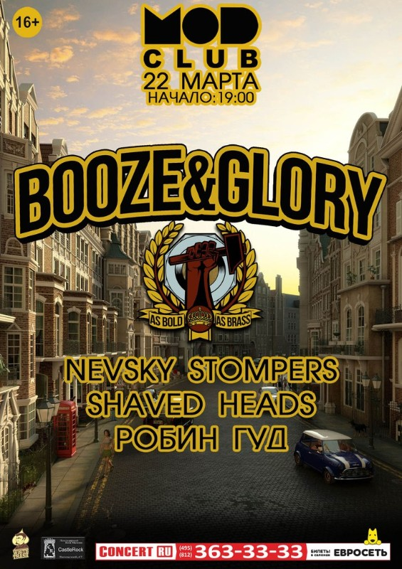 BOOZE AND GLORY @ MOD