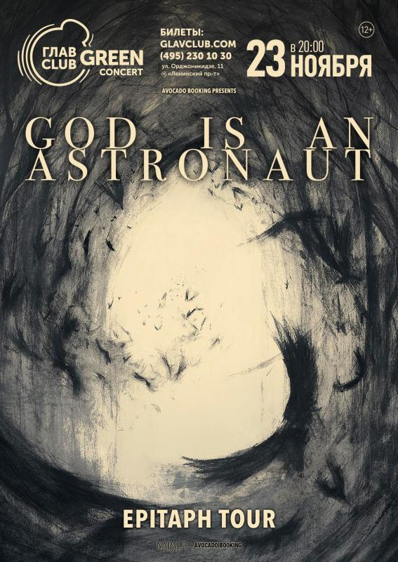 God Is An Astronaut. Epitaph Tour