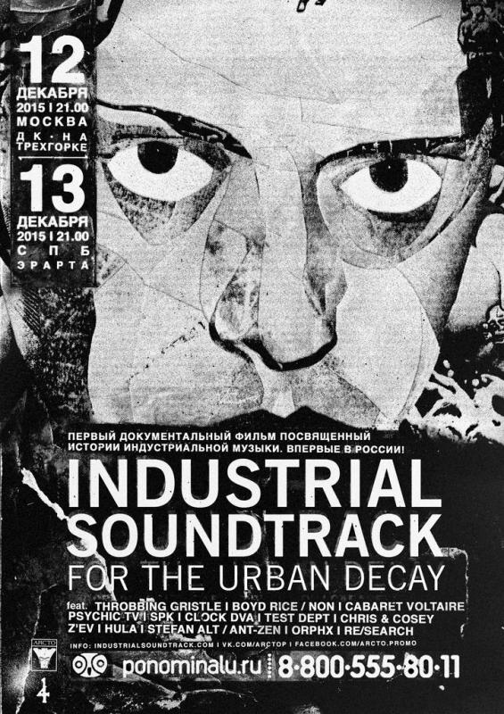 Industrial Soundtrack For Urban Decay