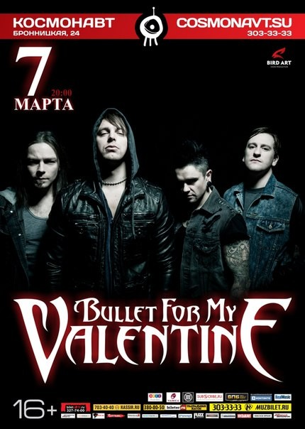 Bullet For My Valentine @ Космонавт
