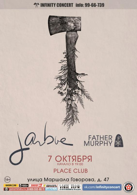 JARBOE /USA/ & Father Murphy