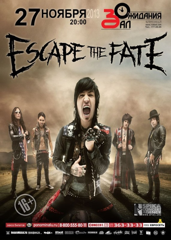 Escape the Fate (USA) @ Зал Ожидания