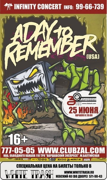 A DAY TO REMEMBER @ Зал Ожидания