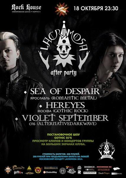 LACRIMOSA After Party