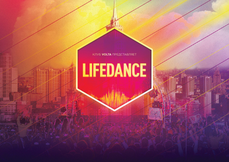 LIFEDANCE