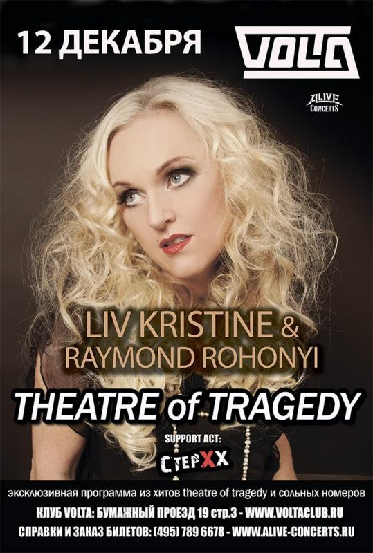 Liv Kristine & Raymond THEATRE OF TRAGEDY