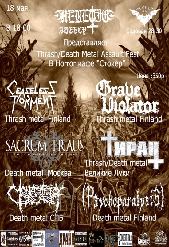 Thrash/Death Assault Fest