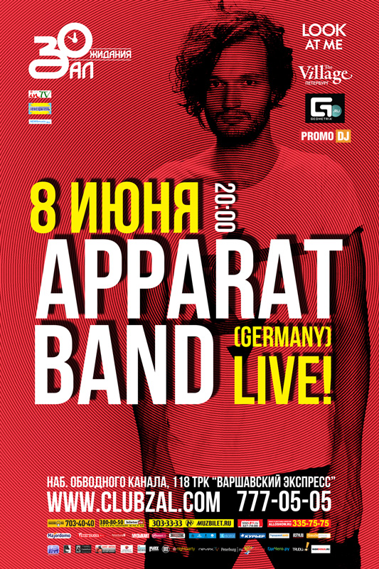APPARAT BAND (Germany, LIVE!)