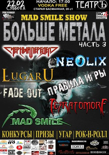 MAD SMILE METAL FEST