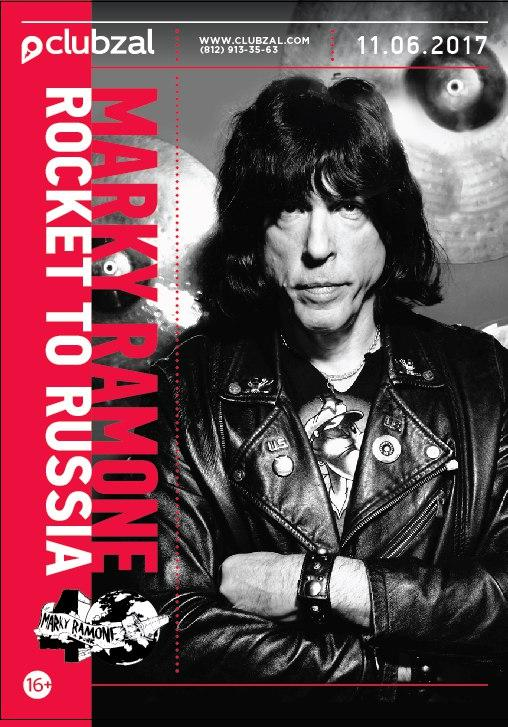Marky Ramone. Rocket to Russia