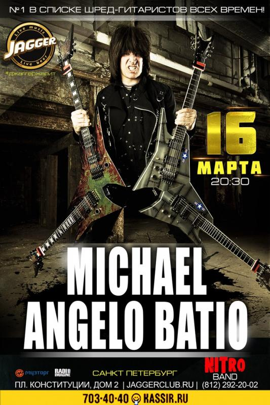 Michael Angelo Batio