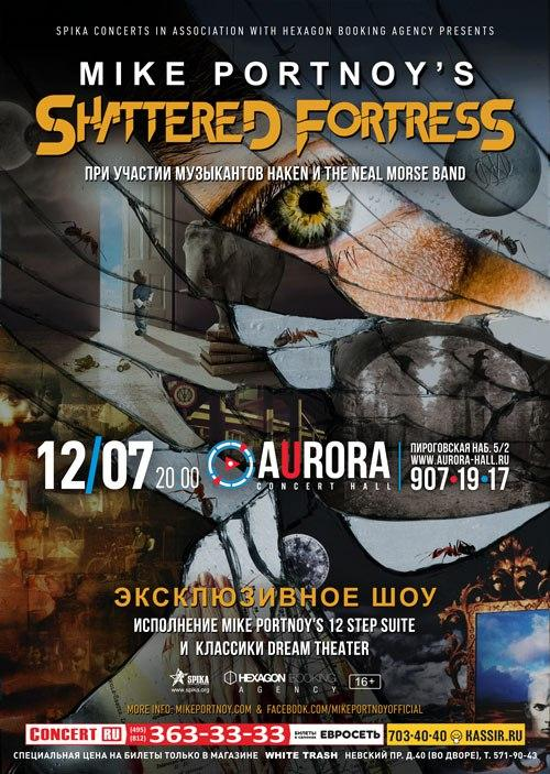 MIKE PORTNOY`s SHATTERED FORTRESS
