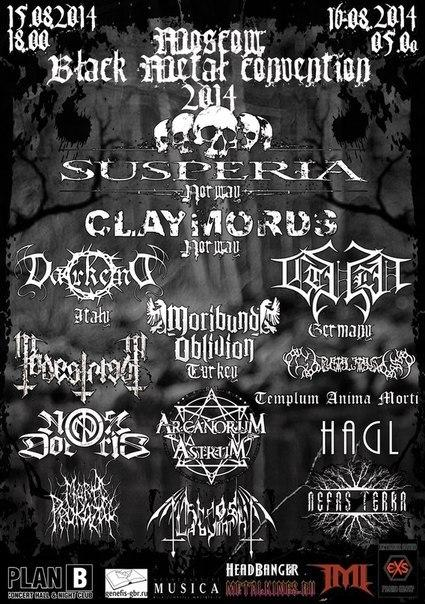 MOSCOW BLACK METAL CONVENTION 2014
