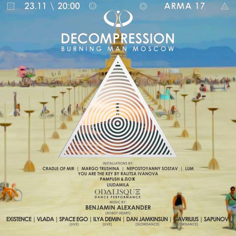Moscow Decompression