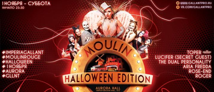 MOULIN ROUGE HALLOWEEN EDITION