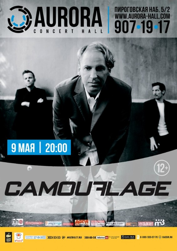CAMOUFLAGE (Germany) @ AURORA CONCERT HALL