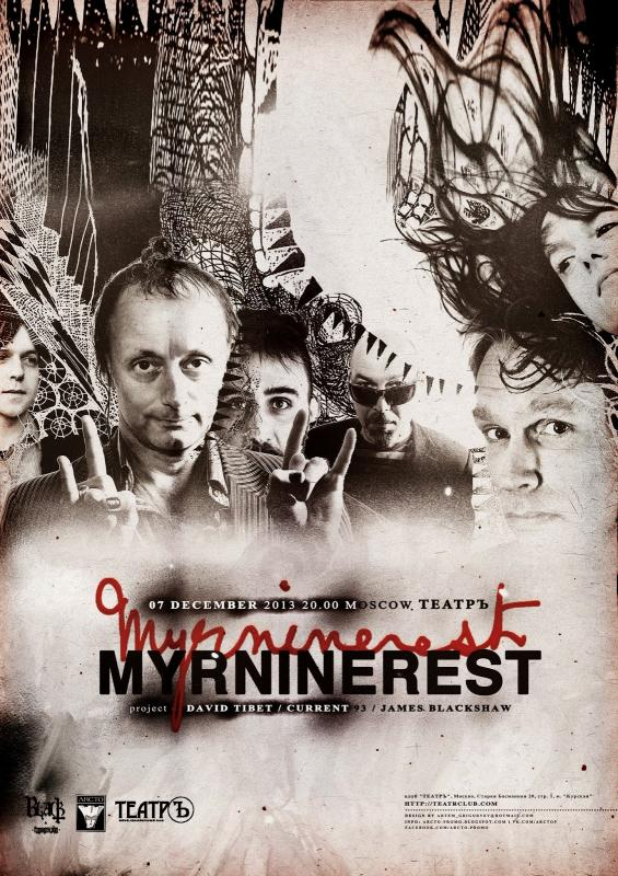 Myrninerest