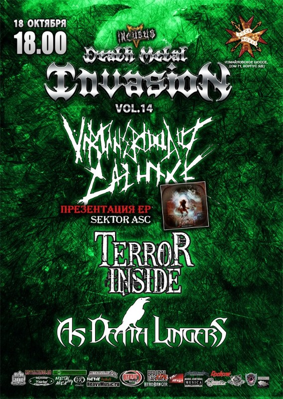Death Metal Invasion vol.17