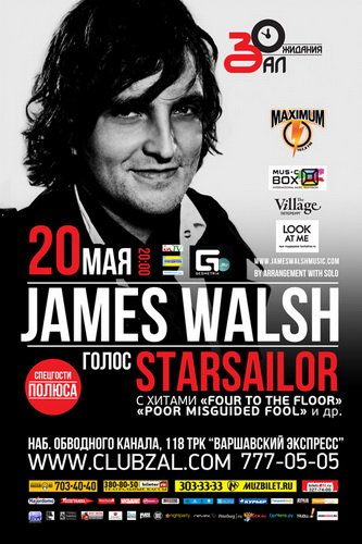 James Walsh / STARSAILOR (UK, solo)
