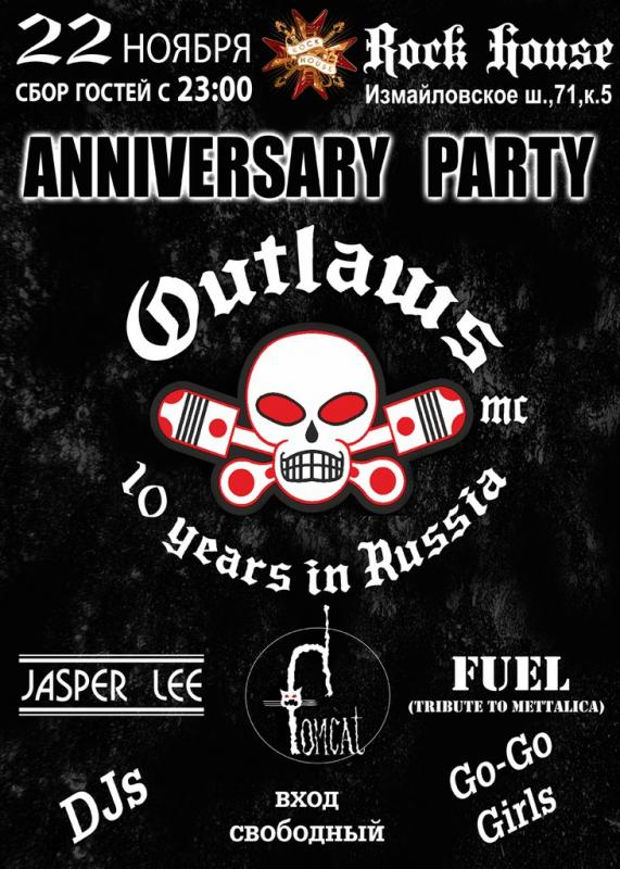 OUTLAWS MC RUSSIA ANNIVERSARTY PARTY