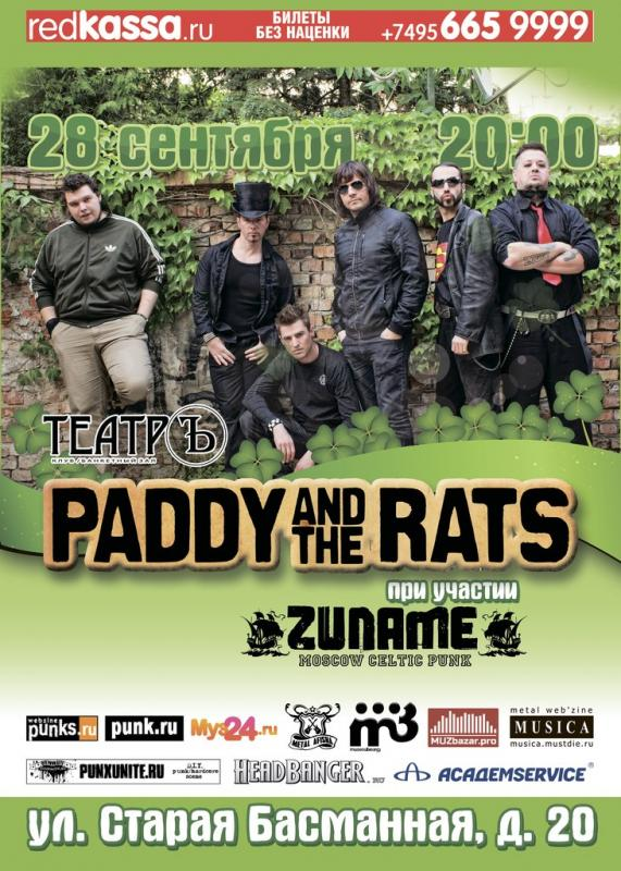 Paddy & the Rats