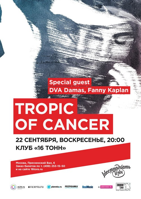 Tropic Of Cancer (USA)
