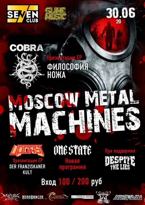 MOSCOW METAL MACHINES