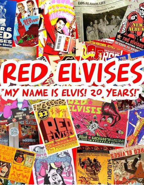 RED ELVISES (USA)