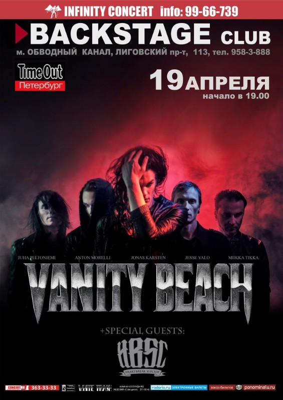 VANITY BEACH (FIN) @ BACKSTAGE