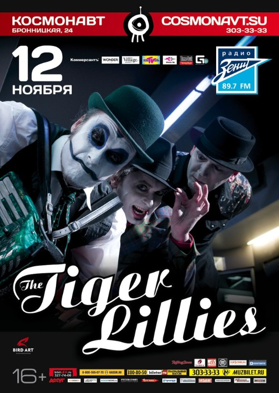 The Tiger Lillies @ Космонавт