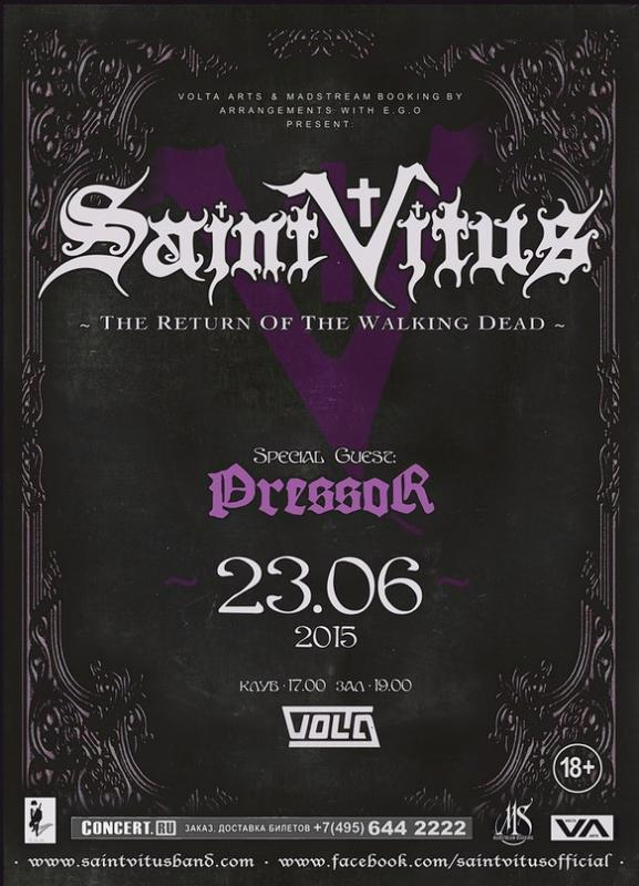 SAINT VITUS (USA)