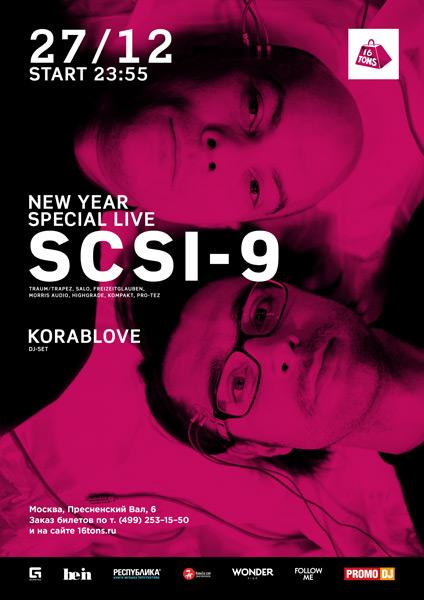 SCSI-9 (New Year Special Live)