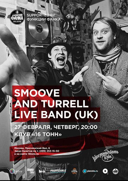 Smoove and Turrell (UK) Live Band