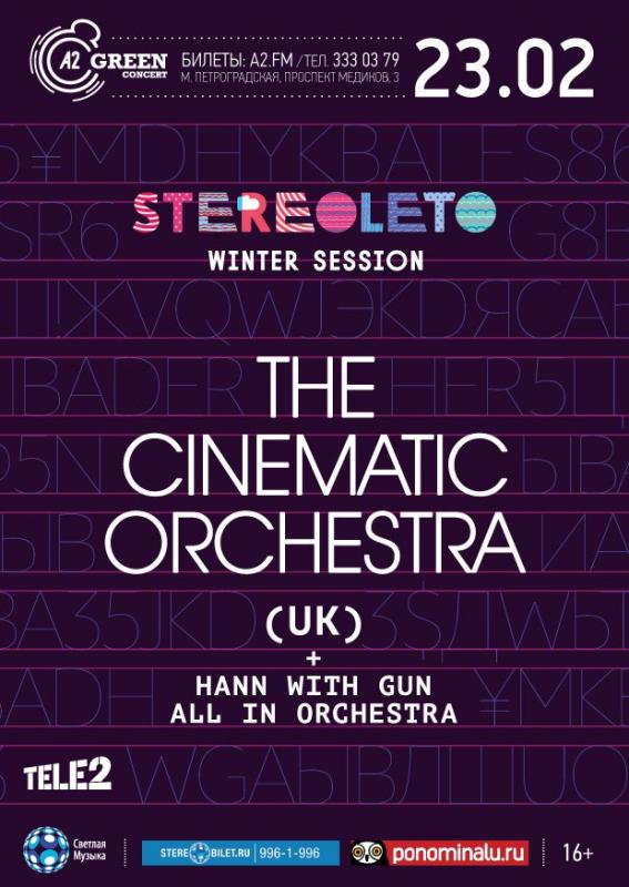 STEREOLETO: WINTER SESSION