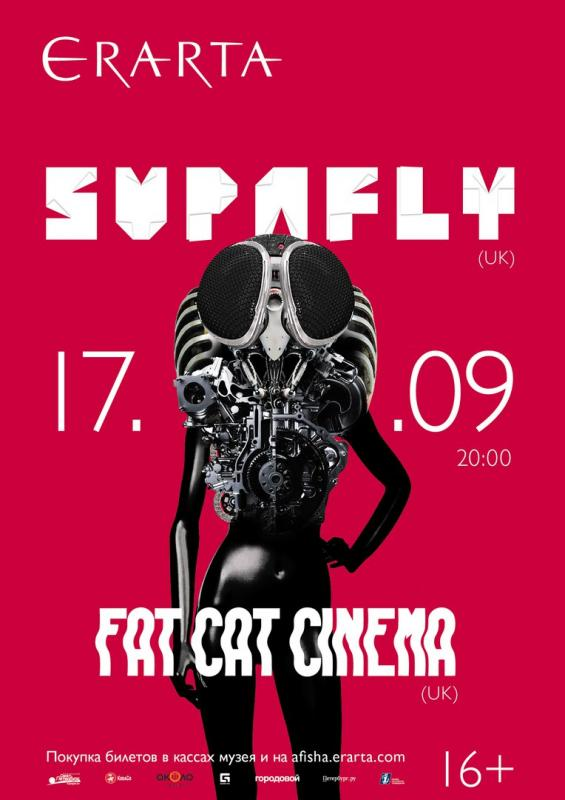 SUPAFLY INC (UK), FAT CAT CINEMA (UK)