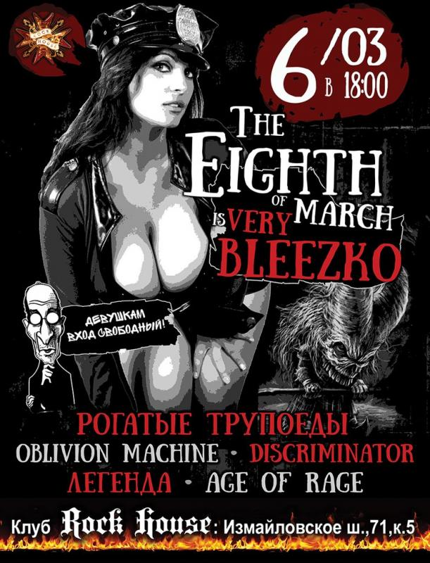 THE 8TH OF MARCH IS VERY BLEEZKO!!!