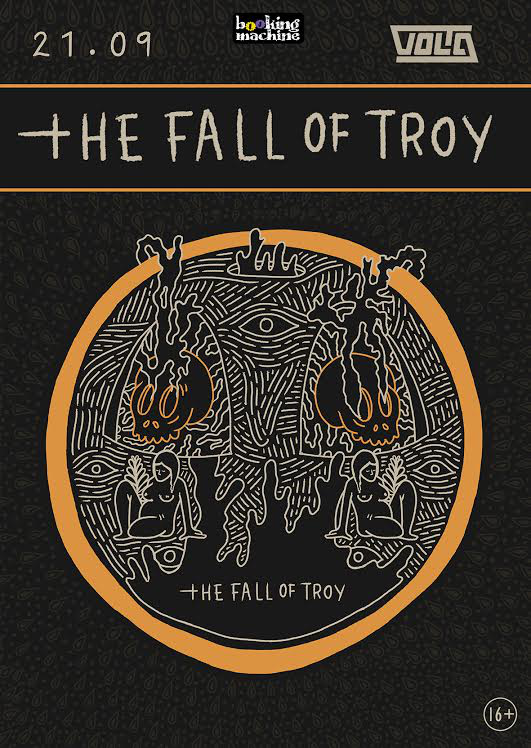THE FALL OF TROY (USA)