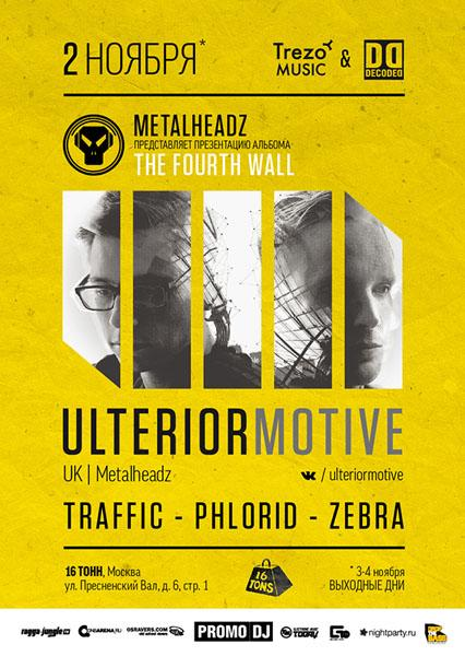 The Fourth Wall Launch w/ ULTERIOR MOTIVE (UK)