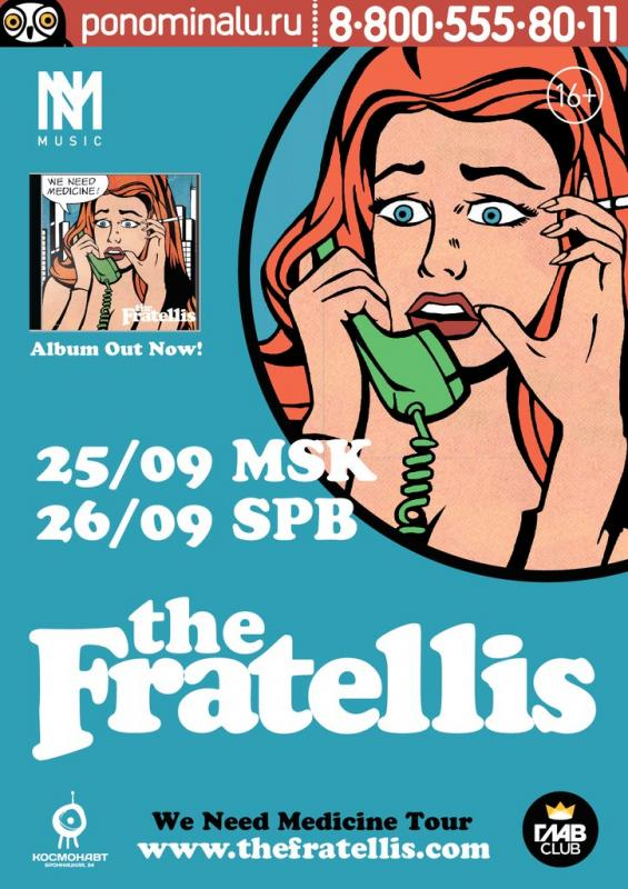 The Fratellis @ Космонавт