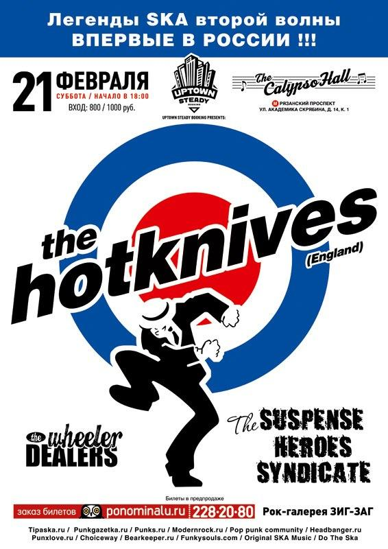 The HOTKNIVES + SHS + WD