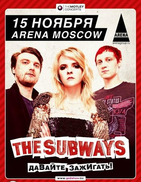 The Subways @ Arena Moscow
