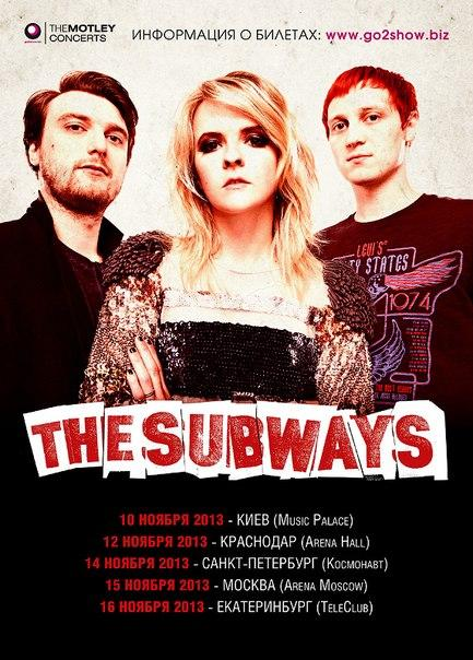 THE SUBWAYS в клубе Arena Moscow