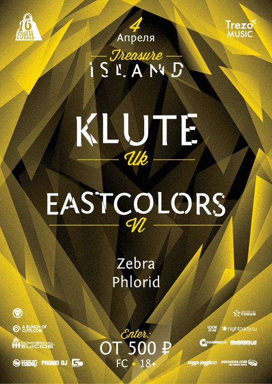 Treasure Island w/ Klute (UK)