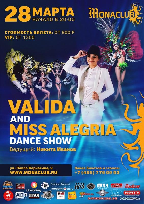 VALIDA and DANCE SHOW MISS ALEGRIA